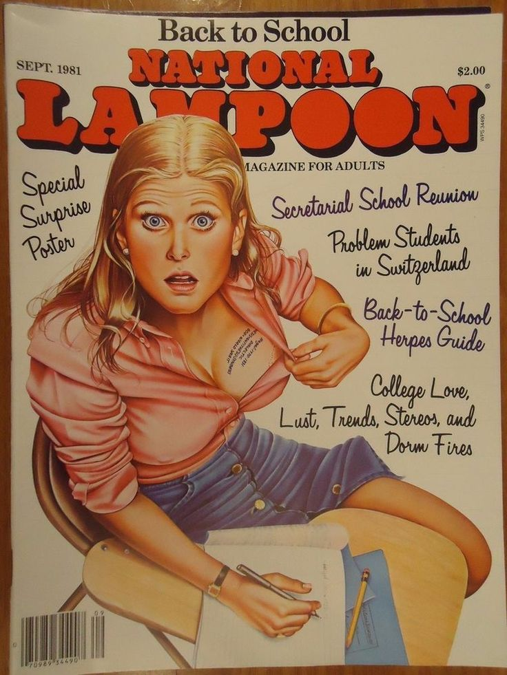 National Lampoon magazine 1970 lot of 3 issues