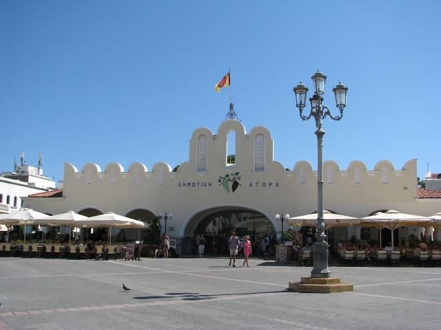 The Kos Town Market