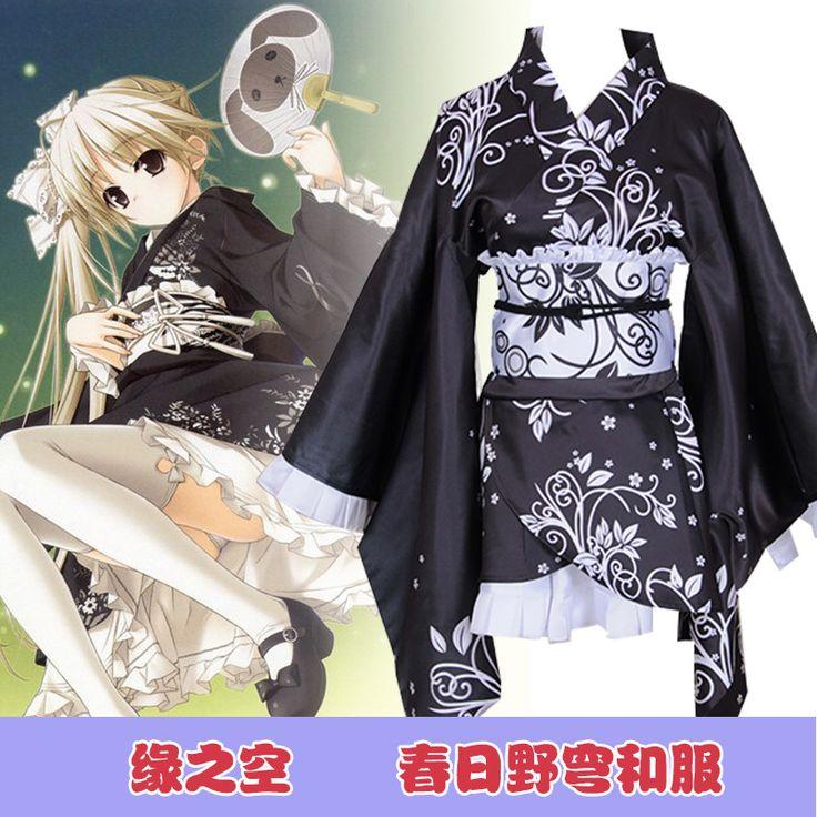 Yosuga no Sora Kasugano Sora Cosplay Maid Loita Uniform Kimono Dress Costume #Affiliate