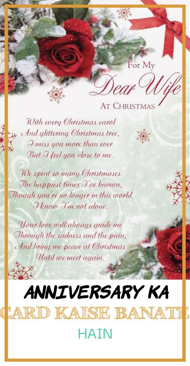 17 Good Anniversary Ka Card Kaise Banate Hain In 2020 Happy