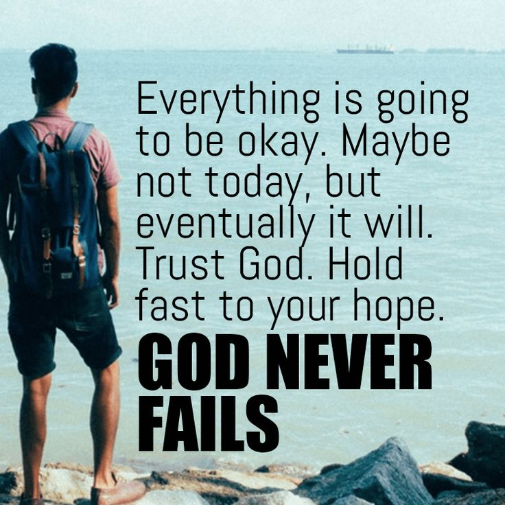 Everything Is Going To Be Ok Quotes: Everything Is Going To Be Okay. Maybe Not Today, But