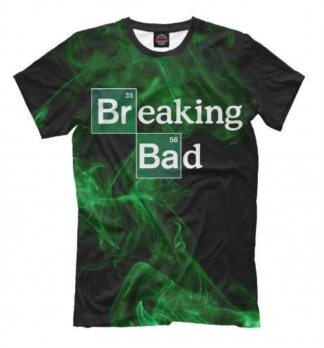 """Breaking Bad. Мужская футболка с принтом по сериалу """"Во все тяжкие"""". Круть! :)"""