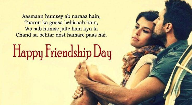 Romantic Friendship Day Shayari in Hindi