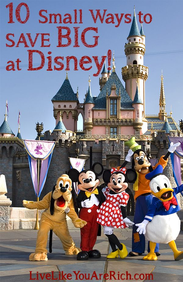 chrome hearts factory How to Save Money on a Disney Vacation  awesome tips from a Disney Expert