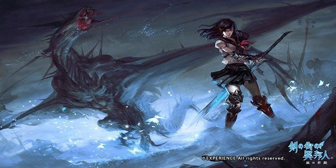 Dungeon Crawler Stranger of Sword City Set for US Release - http://techraptor.net/content/drpg-stranger-of-sword-city-releasing-april-26th-in-the-us   Gaming, News