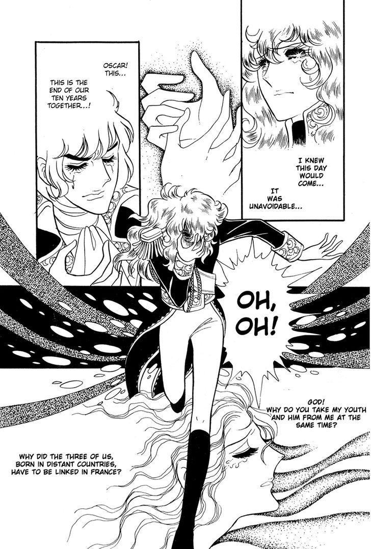 Versailles no Bara Manga Vol.5 Ch.0 Page 76