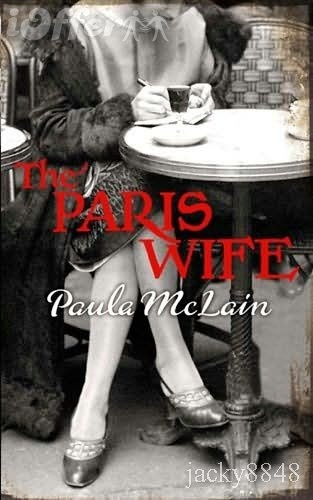 The Paris Wife- a great read about Ernest Hemingways first wife before he was famous. Set in 1920s Paris.