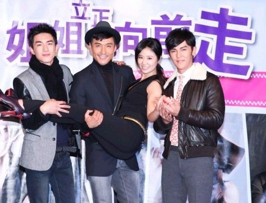 Drama Go Go Go with Ruby Lin, Jiro Wang and Lin Geng Xin Premieres Early November - A Koala's Playground