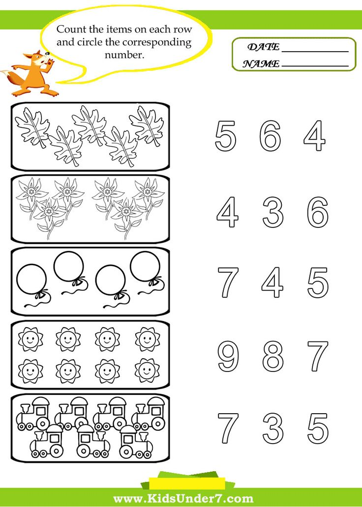 Preschool Counting Printables