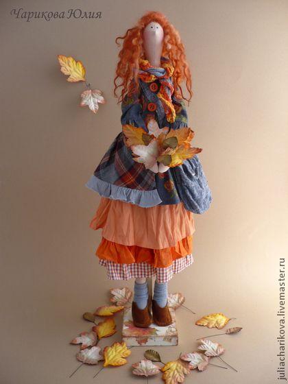 Куклы Тильды ручной работы. Ярмарка Мастеров - ручная работа Бохо.Сентябрь.Листья жгут. Handmade.