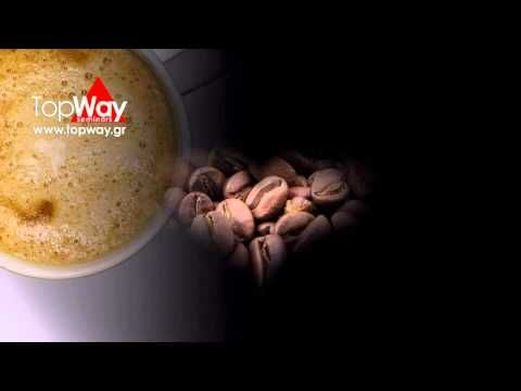 TopWay καφες μανιτάρι Γανόδερμα Ganoderma DXN Greece Ganoderma cafe coffee - kalikantzaros.net