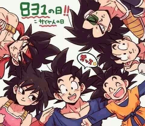 Goku and his family