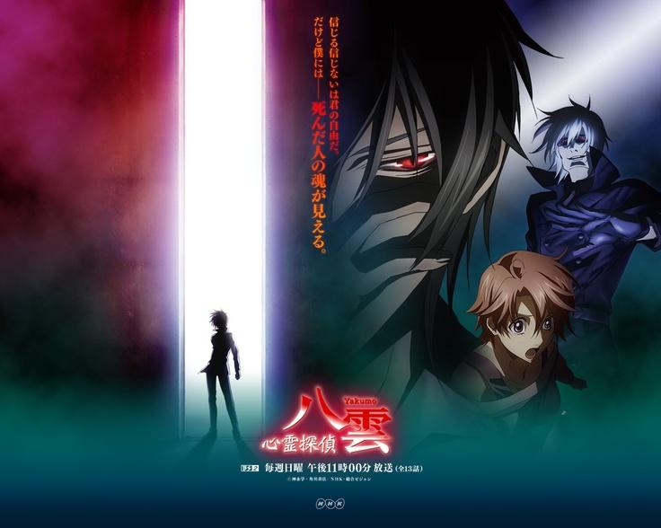 AnimePsychic Detective Yakumo GenreMystery,Action