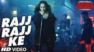 Watch New Brand Song 'RAJJ RAJJ KE' of Movie #Akira   #SonakshiSinha…