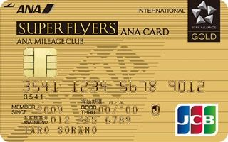 ANA Mileage Club | Super Flyers Card | Premium Member Services | JCB Gold