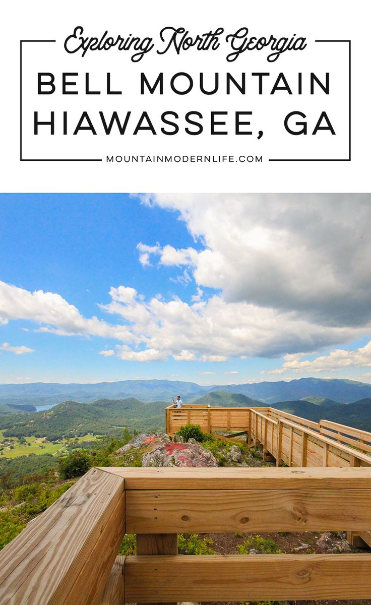 Are you in or around Hiawassee, GA? You should take a quick trip up to Bell Mountain, you can drive all the way to the top and see amazing views of Lake Chatuge.  via @MtnModernLife