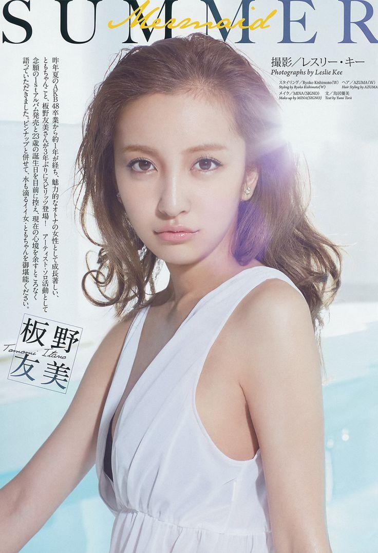 ともちんこと板野友美を貼りましょ30: AKB48,SKE48,NMB48,HKT48画像掲示板♪