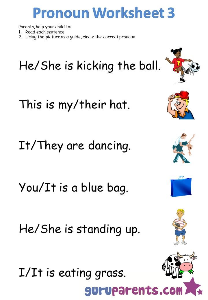 Pronoun worksheet 3