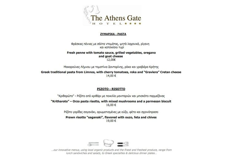 17 best images about the athens gate hotel on pinterest for Acropolis cuisine menu