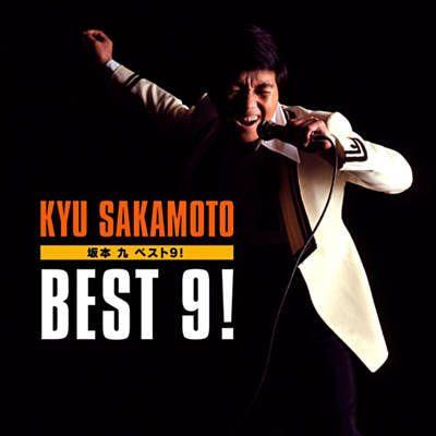 Found Sukiyaki by Kyu Sakamoto with Shazam, have a listen: http://www.shazam.com/discover/track/40751065