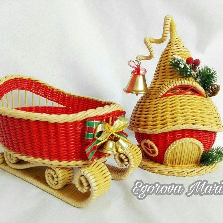 Готовимся к новому году  Подарки ручной работы  Фото из интернета  Сделаю под заказ  #гномодомик#санки#снеговик#конфетница#фруктовница#подаркиручнойработы#плетение#бумажнаялоза#ручнаяработа#handmade#selihova