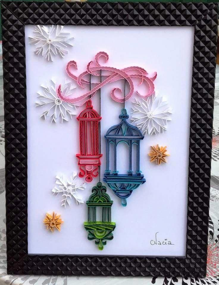 Paper Quilling Patterns Paperquillingpatterns In 2020 Quilling Paper Craft Quilling Designs Paper Quilling Designs