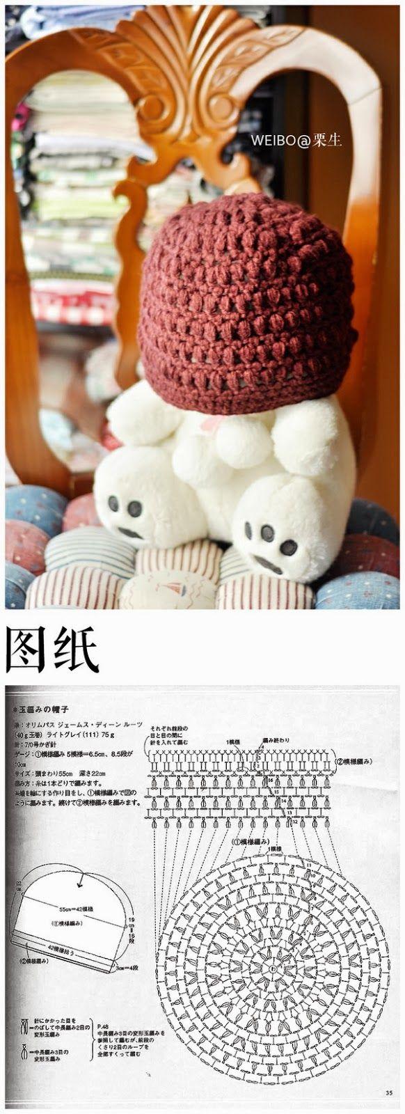 89 best Gorros niña/niños images on Pinterest | Crochet hats ...