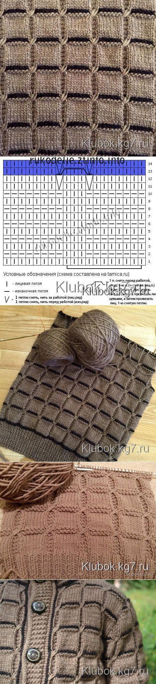 Pattern. Tatiana L. Master | Clew                                                                                                                                                                                 More