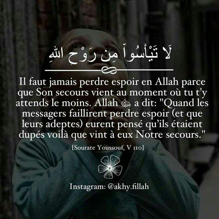 Coran - Youssouf verset 110