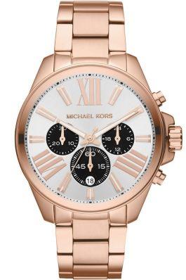Ceas Michael Kors analog http://www.fashionup.ro/ceas-michael-kors-analog-p-264013.html