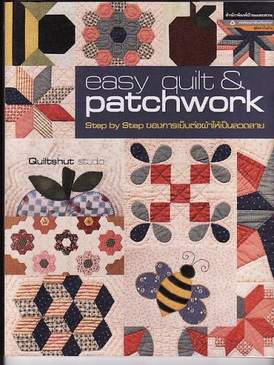 easy quilt patchwork - carmem 1 - Álbuns da web do Picasa