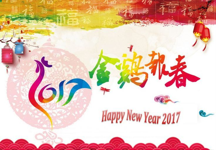 30 Chinese New Year Greetings 2017