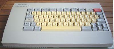 Retro Ordenadores Orty: Elektronika BK 0010-01 (1985). Ordenador de 16 Bit de  la antigua URSS