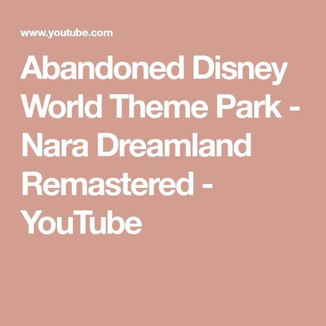 Abandoned Disney World Theme Park