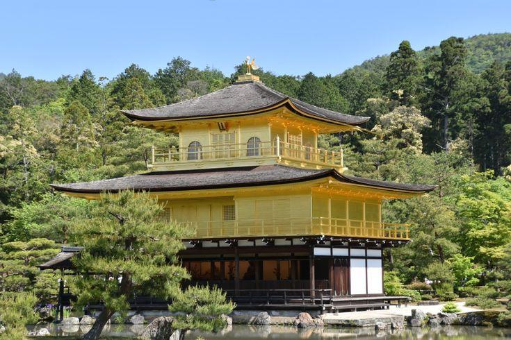Gouden tempel - Kinkaku-ji - Kyoto