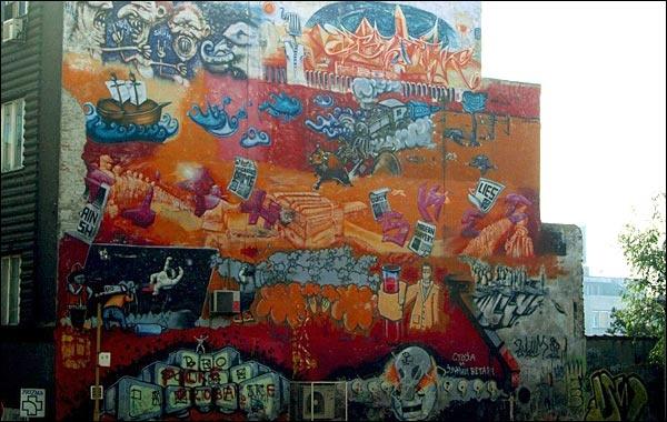 Βελιγράδι - Belgrade Graffiti