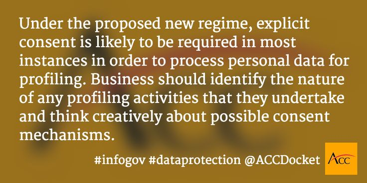 Europe's Proposed General Data Protection Regulation
