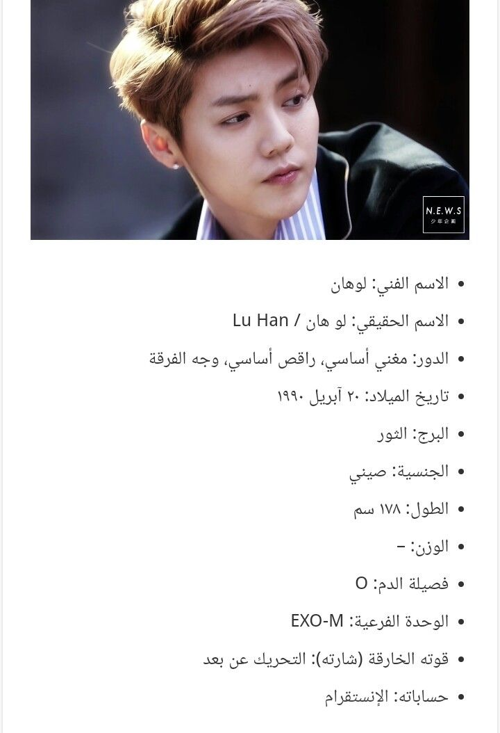 Pin By Hadeel On Exo In 2021 Movie Posters Movies Exo