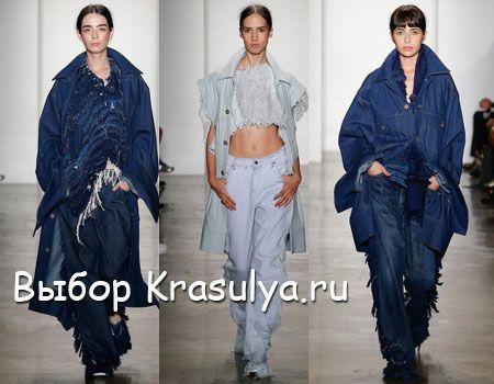 Джинсовая одежда 2015