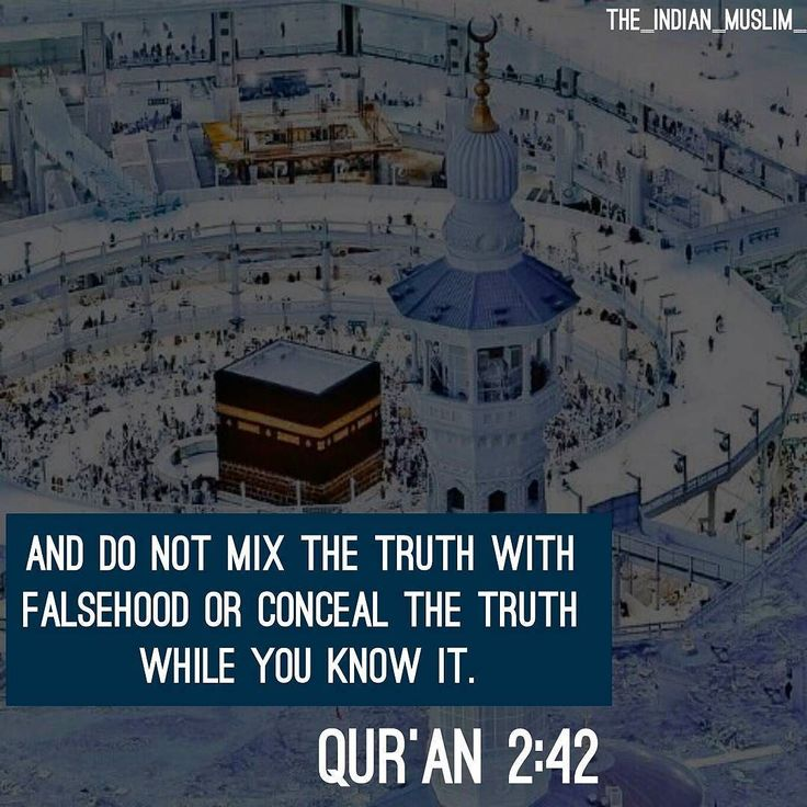 Do not conceal the truth