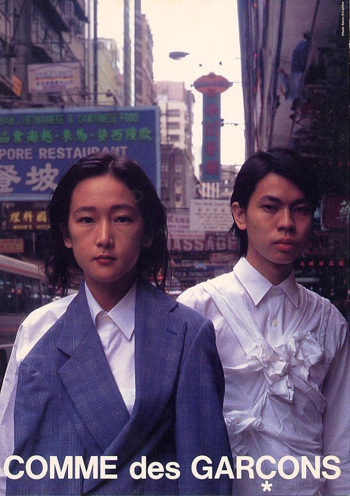 spring-95-keizo-kitajima - The 25 Most Awesome COMME des GARÇONS Ads | Complex UK