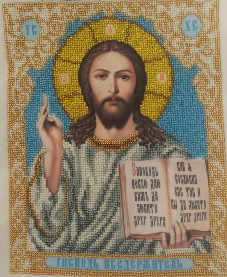 Икона Иисуса Христа /триптих/