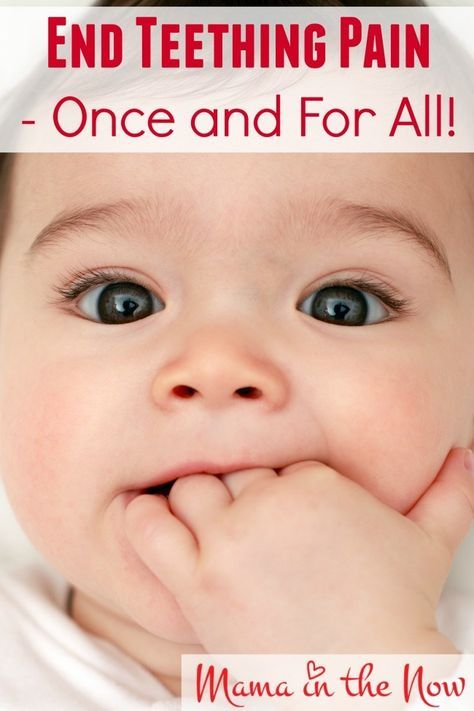 End Teething Pain - Once and For All! The Amber Teething Necklace is explained! Now it Makes sense!