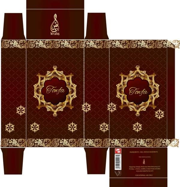 cologne box template - 1638 best images about miniature printables boxes bags