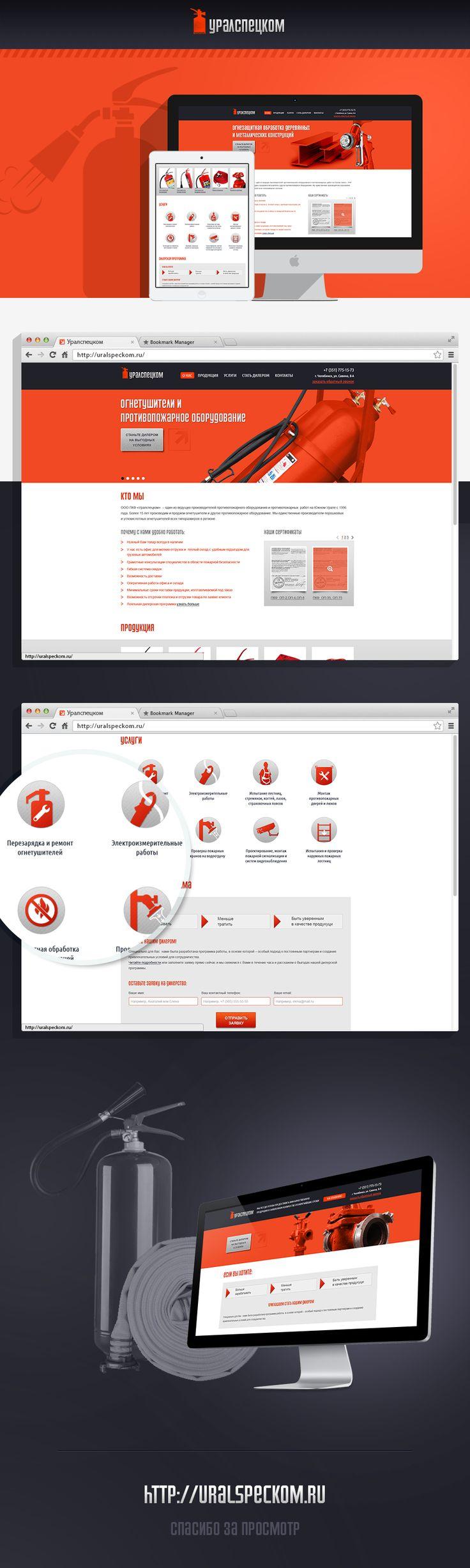 Дизайн сайта для Уралспецком