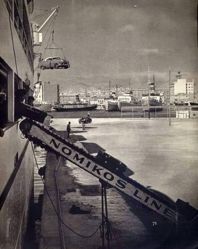 Πειραιάς δεκαετια 1950 φωτ J.Lukas