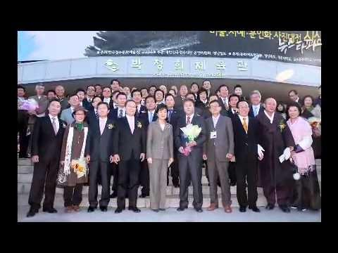 뉴스타파 9회 - 민간인 불법사찰 2