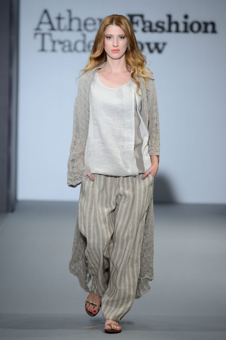 Amazing linen outfit. Fish net linen jacket with a top and trousers. Just perfect for summer 100% Natural fabrics!!