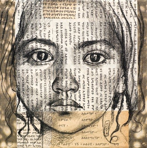 Enfant Afar (Ethiopie) Stephanie Ledoux