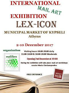 mellifera: Το LEX-ICON mail art Project 2017 στην Αθήνα!/LEX-...